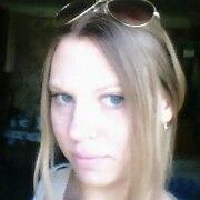 Елена, 21, г.Харьков