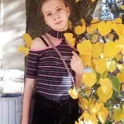 Аня, 20, г.Харцызск