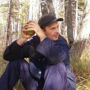 Андрей, 44, г.Нерюнгри