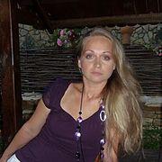 Белка, 43