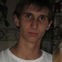 Алик, 34 года, Водолей, Ульяновск