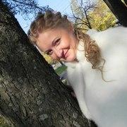 Елена, 32, г.Истра