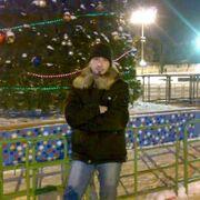 Абдул Рахман, 36, г.Дамаск