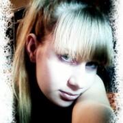 Виктория Николаевна), 25