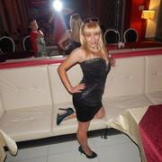 Дина, 33