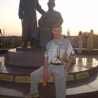 sergey, 46 лет, Близнецы, Ижевск