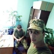 Алексей Ицко, 20, г.Рубе
