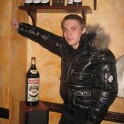 Pashka, 30, г.Лоано