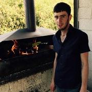 Mher, 21, г.Ереван