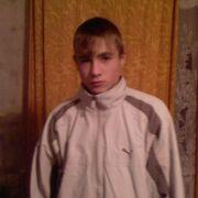 павел, 26