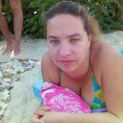 Ирина, 39