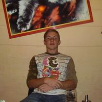 Макс, 32 года, Рак, Астрахань