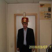 Dmitry, 41, г.Порт-Морсби