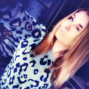 Анастасия, 26, г.Караганда