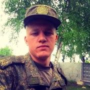 Сергей, 22, г.Волжский
