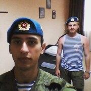 Тимур, 22, г.Нижневартовск