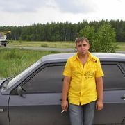 Dima, 33