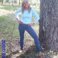 Тина, 31 год, Близнецы, Красноярск