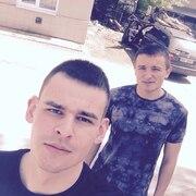 Віталій, 21, г.Киев