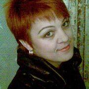 nata, 54