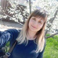 Оксана, 37 лет, Лев, Москва