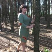 Валентина, 38, г.Дубно