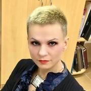 Александра, 30, г.Самара