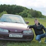 Алексей, 29, г.Валдай