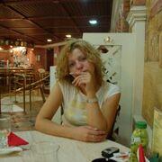 Татьяна, 35