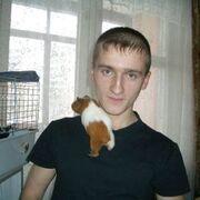 sergey, 33