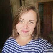 Татьяна, 27, г.Валуйки