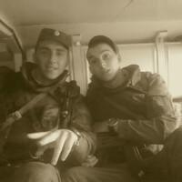 Тимур, 28 лет, Близнецы, Краснодар