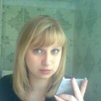 Лена, 43 года, Дева, Ижевск