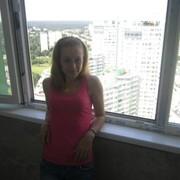 Елла, 34, г.Александровская