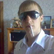 Константин, 28