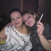 Екатерина, 38, г.Эгвекинот