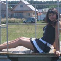 алиса, 34 года, Рыбы, Уфа