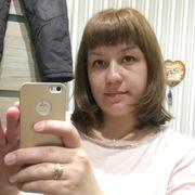 Дарья, 30, г.Сыктывкар