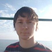 Андрей, 27, г.Макеевка