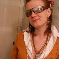 Татьяна, 34 года, Козерог, Нижний Новгород