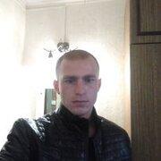 Виктор, 28, г.Архангельск