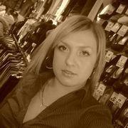 Elena, 34
