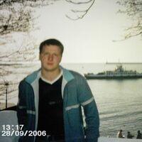 Станислав, 40 лет, Стрелец, Москва