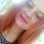 Настя, 22, г.Токмак