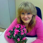 Таня, 46