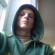 Кирилл, 29