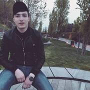 Nəriman, 23, г.Баку