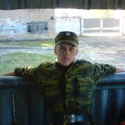 Максим, 27