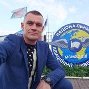 Вербицкий Максим, 46, г.Киев