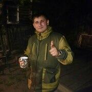Диман, 24, г.Гурьевск